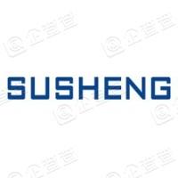 江苏速升自动化装备股份有限公司