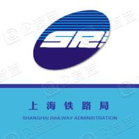 中国铁路上海局集团有限公司徐州供电段