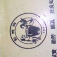 宁波市缸鸭狗食品有限公司