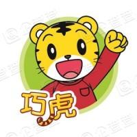 倍乐生商贸(中国)有限公司