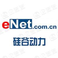 北京硅谷动力电子商务有限公司