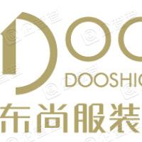 东尚服装股份有限公司