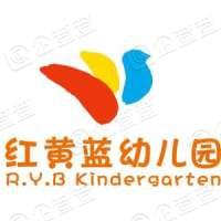 北京红黄蓝儿童教育科技发展有限公司