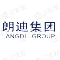 浙江朗迪集团股份有限公司