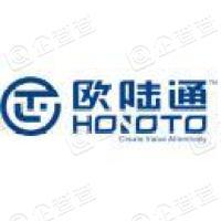 深圳欧陆通电子股份有限公司