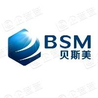 绍兴贝斯美化工股份有限公司