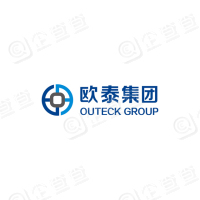 江苏欧泰电子工业集团有限公司