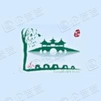 江苏瘦西湖文化旅游股份有限公司