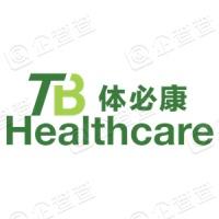 体必康生物科技(广东)股份有限公司