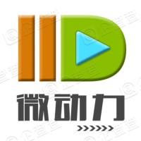 阿克苏微动力网络传媒有限公司