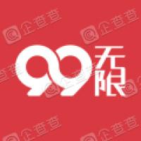 上海瀚之友信息技术服务有限公司