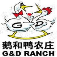 北京鹅和鸭农庄有限责任公司