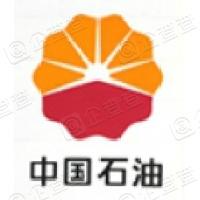中国石油天然气股份有限公司河北邢台销售分公司第十一加油站