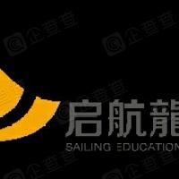 启航龙图教育科技集团有限公司