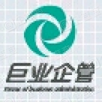 陕西巨业教育科技有限公司