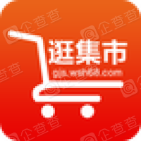 深圳慧霖电子商务有限公司