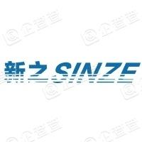 青岛新之环保科技股份有限公司