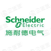 上海施耐德配电电器有限公司