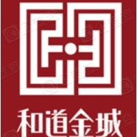 北京和道金城文化传媒股份公司