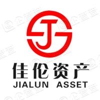 杭州佳伦资产管理有限公司