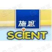 施恩(中国)婴幼儿营养品有限公司