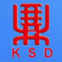 青岛康司鼎铸铁型材有限公司