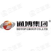 丹东通博电器(集团)有限公司