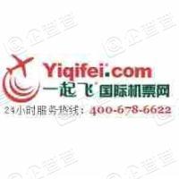广州市一起飞商旅信息服务有限公司