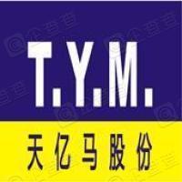 广东天亿马信息产业股份有限公司