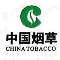 福建省烟草公司福州市公司
