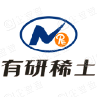 乐山有研稀土新材料有限公司