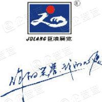 广州巨浪展览策划有限公司