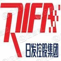 浙江日发控股集团有限公司