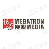 南京振天广告传媒有限公司