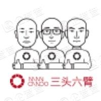 广东三头六臂信息科技有限公司吴江分公司