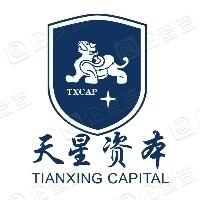 北京天星资本股份有限公司