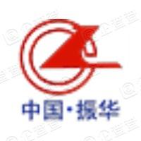 中国振华电子集团有限公司