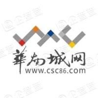 深圳华南城网科技有限公司