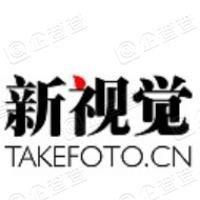 京报移动传媒有限公司