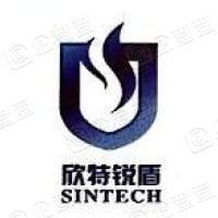 北京欣特锐盾技术发展有限公司