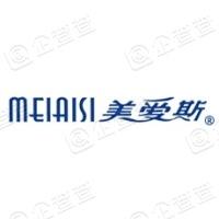江苏美爱斯化妆品股份有限公司