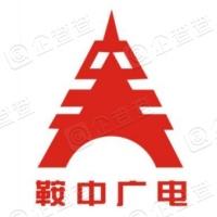 辽宁普天数码股份有限公司