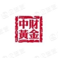中财国盛投资(北京)股份有限公司