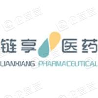 武汉链享医药供应链管理有限公司
