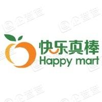 安徽快乐真棒商贸集团有限公司