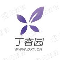 观澜网络(杭州)有限公司