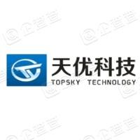 天津天优科技股份有限公司
