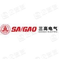 浙江三高电气有限公司