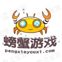 深圳市螃蟹网络科技有限公司