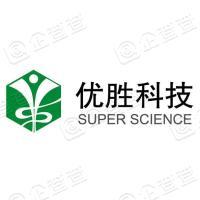 重庆市优胜科技发展有限公司